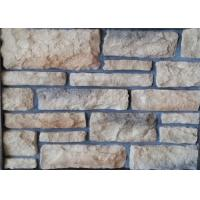 Cheap Irregular Culture Artificial Wall Stone Water Absorption Multiple Color wholesale