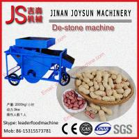 Cheap Peanut Sieve Separating Machine / Food Sieve Sorter Machine for sale