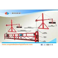 Cheap High Safety Rope Suspended Platform for sale