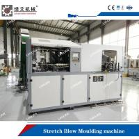 China White Stretch Blow Moulding Machine High Durability Environmentally Friendly Design on sale