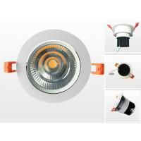 Buy cheap 30W / 35W / 40W Epistar Chip High Lumen High Efficiency LED Down Lights from wholesalers