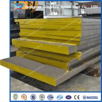 Cheap ASTM 4340 steel plate China supplier for sale