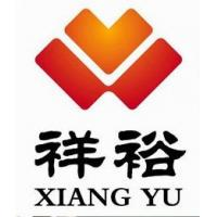 Binzhou Xiangyu Thermal Insulation Material And Steel Co. Ltd