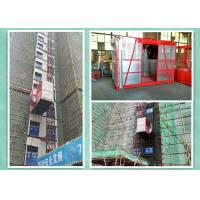 Cheap Builders Man Material Hoisting Equipment With Variable Frequency Drives for sale