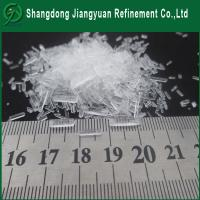 China 99.5% Magnesium Sulphate, MgSO4 , Feed Grade, Industrial Grade and Fertilizer Grade with high reputation on sale