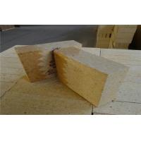 Cheap Fire Resistant Dry Pressed High Alumina Insulation Refractory Bricks , High Density wholesale