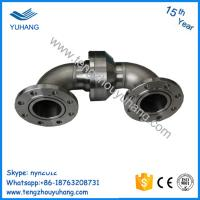 Cheap Stainless Steel double elbow flange connection hydraulic rotary joint  high pressure water swivel joint for sale