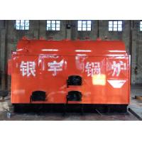 China Safe Operation Coal Fired Water Heater , Industrial Coal Boiler For Troop on sale