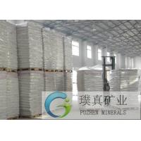 Quality Electric Conductive Mica muscovite Mica for fire protection material/dry ground wholesale