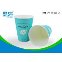 Quality Logo Printed 400ml Cold Drink Paper Cups With Black Lids Preventing Leakage Effectively wholesale