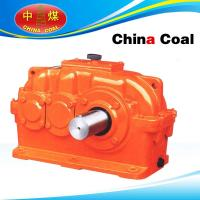 Cheap ZLY Cylinder Gear Reducer for sale