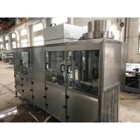 Cheap Full-Automatic Barreled Drinking Water Production Line 3 Gallon, 5 Gallon/Bottle Filling Machine for sale