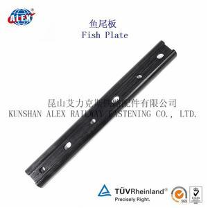 China Chinese Standard Rail Fish Plate on sale