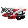 Buy cheap Mini Reaper Binder Mini Rice Combine Harvester, from wholesalers