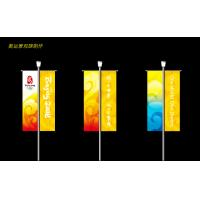 China Dsplay Advertising custom PVC flex banners 720 - 2880dpi for road side flag advertising on sale