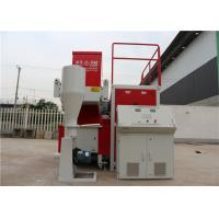 Cheap Durable Plastic Recycling Shredder Low Electricity Consumption , Small Plastic Shredder Machine for sale