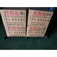 Cheap Low Heavy Metal Activated Carbon Medicine Pharmaceutical Reagent ECO Friendly for sale