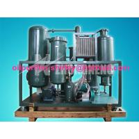 China Multi-Function Industrial Lubricant Oil Purification Oil Regeneration Machine TYC on sale