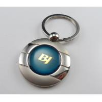 Cheap two tone plated metal key chains promotional wholesale with custom logo for sale
