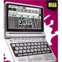 Cheap Talking Electronic Dictionary (I530) for sale