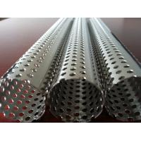 Cheap Zhi Yi Da Straight Seam Water 304 Perforated Metal Welded Tubes Fiter Element Air Center Core Pipe Water Filter Frame wholesale