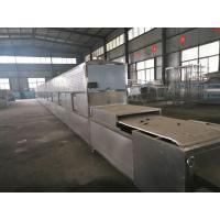 Cheap Shandong Weifang Microwave Water Retention Agent Drying Equipment for sale