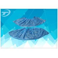 Quality Single Use PE Disposable Shoe Covers / Nonwoven Protective Shoe Covers wholesale