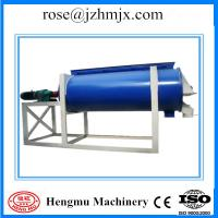 Cheap High mixing evenness degree / no dead angle single shaft ribbon mixer for sale