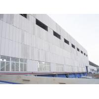 Buy cheap Roof AAC Panel Plant Lightweight Wall Panel Machine Stable Performance from wholesalers