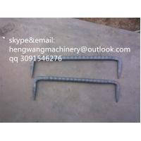 Railway clasp nail with advanced technology