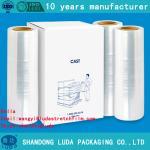 Cheap China factory PE strech film shrink wrap stretch film for sale