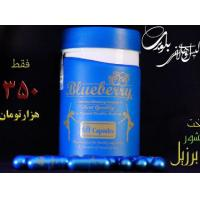 Buy cheap Blueberry Slimming Capsule Weight Loss Supplements B- Lipo Diet Pills Slim -K from wholesalers