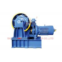 Cheap Passenger Lift Parts /  Geared Traction Machine With Gear Motor Energy - Efficient Roping 1:1 / Speed 1.0~2.0m/s for sale
