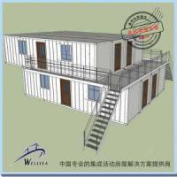 China Container Office, Container School, Movable Container House (C-H 164) on sale