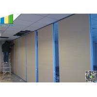 Cheap Movable Folding Door Exhibition Partition Wall For Room Dividing for sale