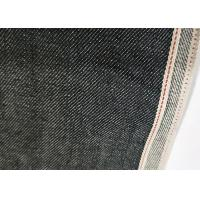 Buy cheap 11.2oz Cotton Black Raw Selvedge Denim With Slub,High Quality Denim Fabric from wholesalers