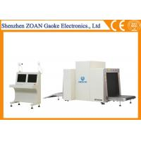 Customized X Ray Inspection System For Cargo Security Detector 350Kg Belt Max Load