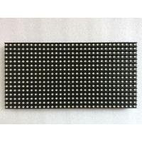 Cheap Epistar Chip Led Display Modules Waterproof Outdoor Led Screen Module P6 wholesale