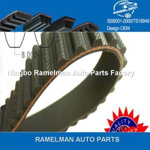 Cheap Hot sale DAIHATSU CAR BELTS OEM 13514-87208/99YU25/13514-87212/106MY25/13514-87701/90ZA19rubber timing belt engine belt for sale