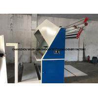 Cheap Elastic Fabric Full Automatic Fabric Inspection Machine 5-54m/Min Speed for sale