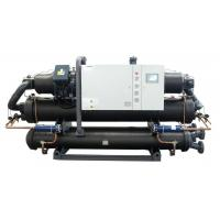 Cheap Injection Molding Machine Water Cooled Screw Chiller With Double Compressor for sale