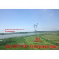 Buy cheap 110KV ZB Suspension tower from wholesalers