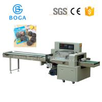 Cheap Horizontal Wrapping Machine Full Auto Heat Sealing Stainless Steel Scrubber Packing for sale