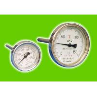 Cheap thermometer for sale