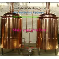 China Rainbow Beer Beer Brewery Equipment, Stainless Steel Red Copper China Supplier on sale