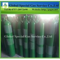 Cheap oxygen and acetylene tanks high pressure vessel gas cylinder 3L-50L for sale
