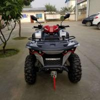 Buy cheap EEC COC 550cc 4x4 Street Legal ATV Utility Vehicles ATV 4 Strokes Water Cooled from wholesalers
