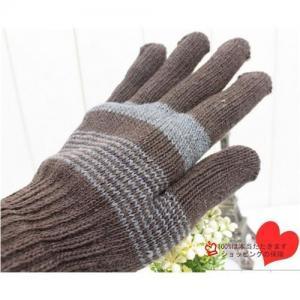 Winter Men's Gloves Warm Snow Man Finger Knitted Gloves
