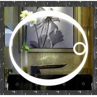 China Round Lighted Mirror with magnify feature on sale