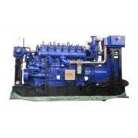 Buy cheap AVL Technology Engine Industrial Natural Gas Electric Generator 600kW 750kVA from wholesalers